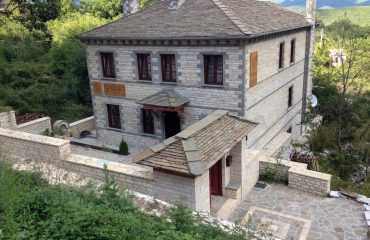 Zagori accommodation